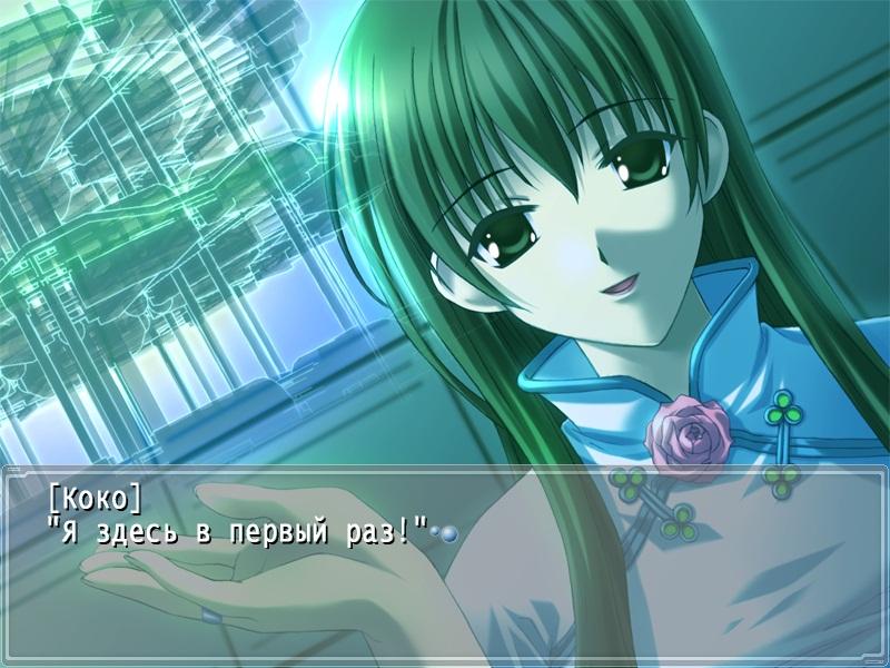 Скачать игру аниме симулятор на русском